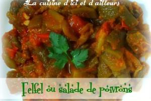 Felfel ou salade de poivrons