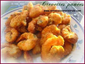 crevettes panées façon orientale